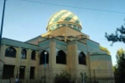 گنبد جدید مسجد دانشگاه علم و صنعت ایران